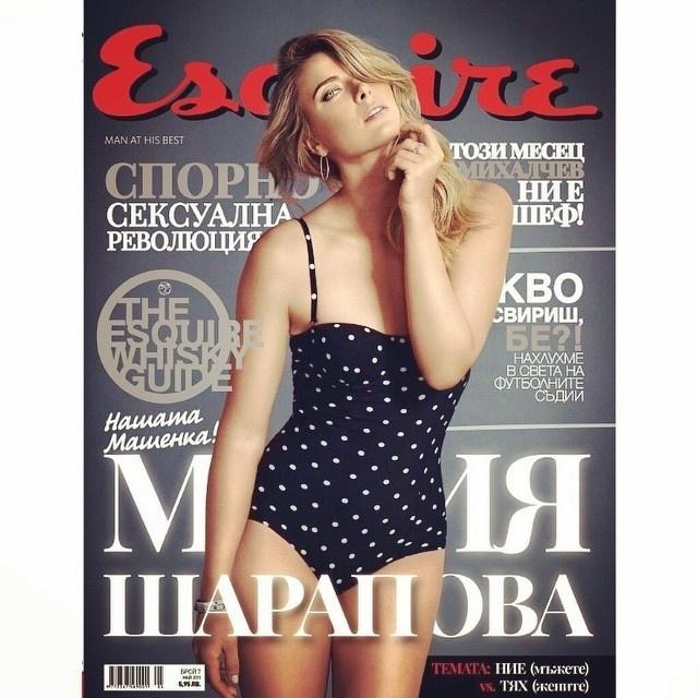 Maria Sharapova posou para a capa da edição búlgara e a internacional da revista Esquire