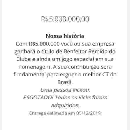 Site indica que uma pessoa gerou boleto com possível doação de R$ 5 milhões - Reprodução / Site Kickante