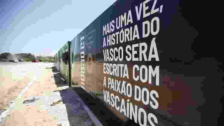 Muro frontal do CT do Vasco que está sendo construído em Jacarepaguá (RJ) já está de pé - Rafael Ribeiro / Vasco - Rafael Ribeiro / Vasco