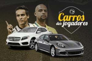 Saiba quais são os carros de Felipe Melo e outros craques