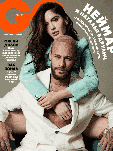 Neymar posa em capa de revista - Reprodução