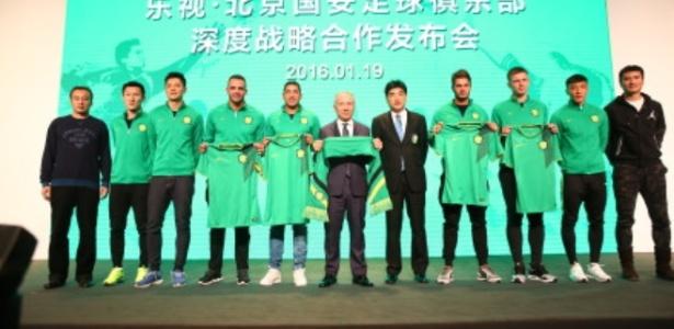 Beijing Guoan apresentou reforços para a temporada 2016 - Beijing Guoan/Divulgação