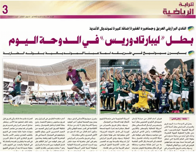 Capa de jornal do Qatar destacando chegada do Palmeiras para Mundial de Clubes
