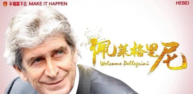 Pellegrini foi anunciado pelo chinês Hebei Fortune - Reprodução / Twitter