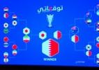 Antes do torneio, Xavi acertou Qatar campeão e Japão vice da Copa da Ásia - Reprodução