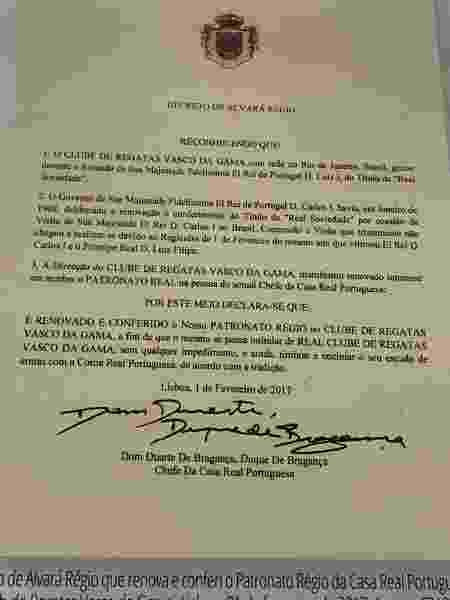 """Documento de 2017 concede ao Vasco a honraria da Coroa Portuguesa para se chamar """"Real"""" - Reprodução - Reprodução"""