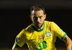Sem Globo, seleção encara Uruguai: saiba como assistir no UOL Esporte Clube - Lucas Figueiredo/CBF