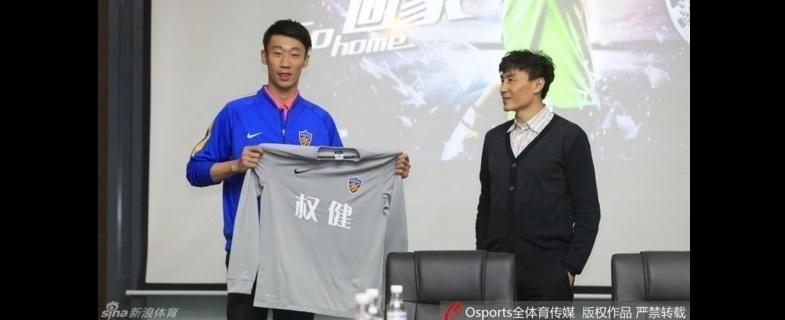 Zhang Lu, goleiro, é apresentado pelo Tianjin Quanjian