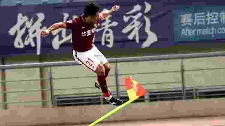 Hebei China Fortune FC/Osport/Divulgação