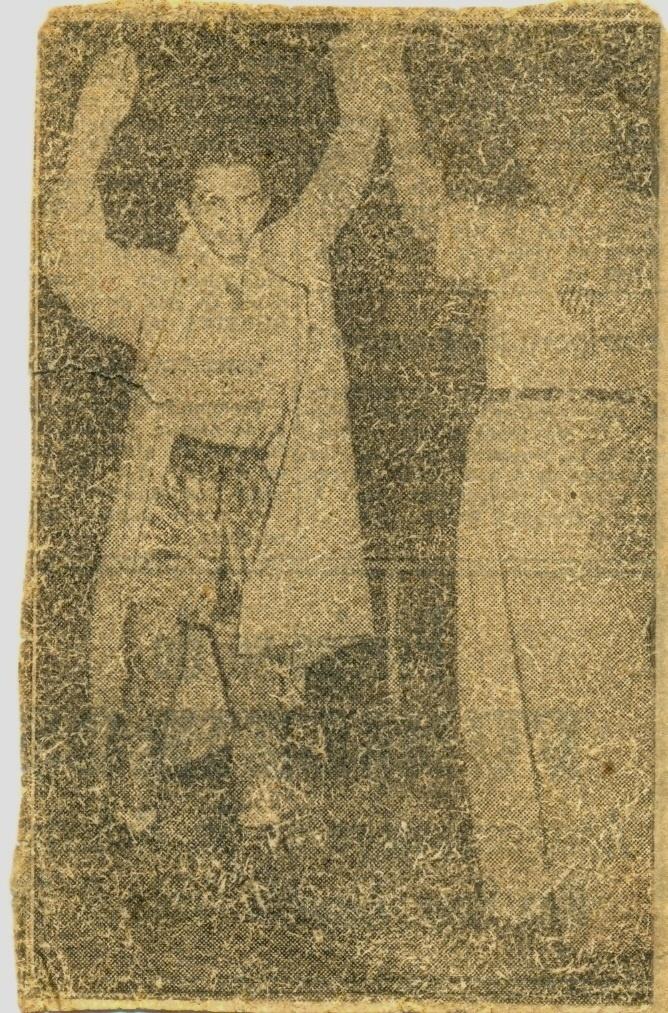 Virgilio Gomes da Silva, o 1º desaparecido político da ditadura, vestido como boxeador