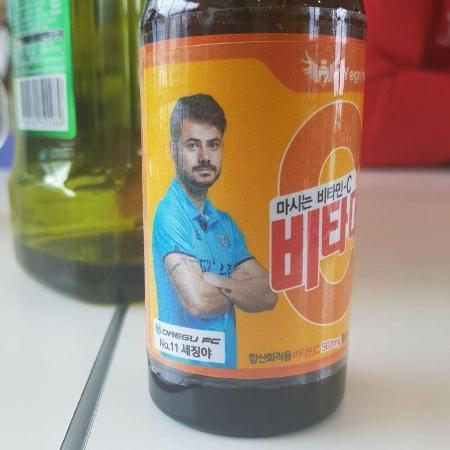 Cesinha, brasileiro do Daegu FC, virou personagem de várias embalagens na Coreia do Sul - Arquivo pessoal/Cesinha - Arquivo pessoal/Cesinha