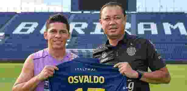Osvaldo defenderá o atual líder do Campeonato Tailandês - Divulgação/Buriram United