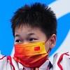 Xinhua/Xu Chang