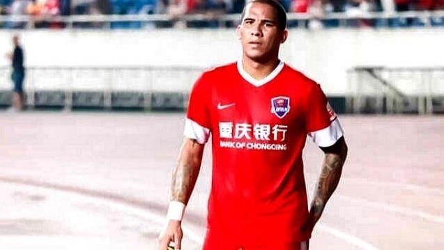 Chongqing Lifan, time do futebol chinês