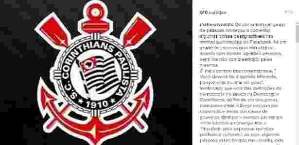 Matheus Vidotto se defende no Facebook  - Reprodução/Instagram - Reprodução/Instagram