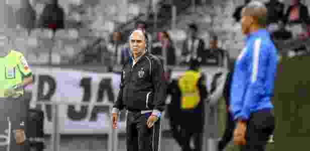 Marcelo Oliveira e Cristóvão - Clube Atlético Mineiro/Divulgação - Clube Atlético Mineiro/Divulgação