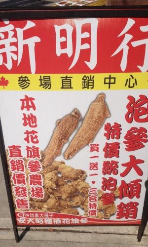 Cartaz anuncia comida chinesa do lado da fora da 25 de março de Toronto