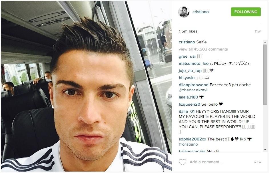 Cristiano Ronaldo tira selfie no Instagram