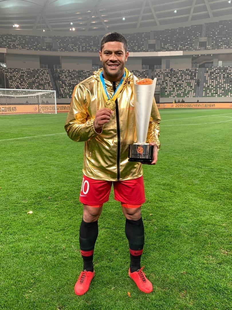 Hulk campeão Supercopa da China
