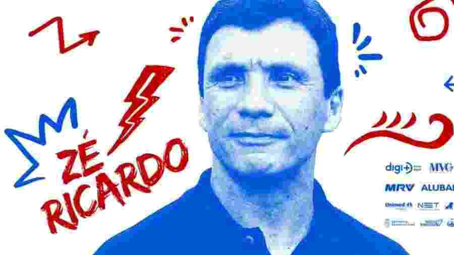 Fortaleza anuncia Zé Ricardo como novo treinador - divulgação/Fortaleza