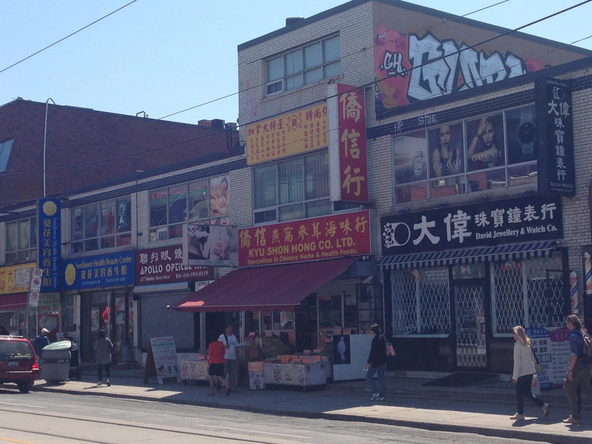 Muitas lojas na 25 de março de Toronto
