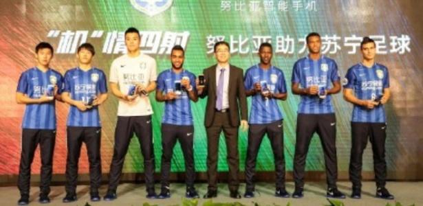 Clubes chineses tem investido pesado no futebol