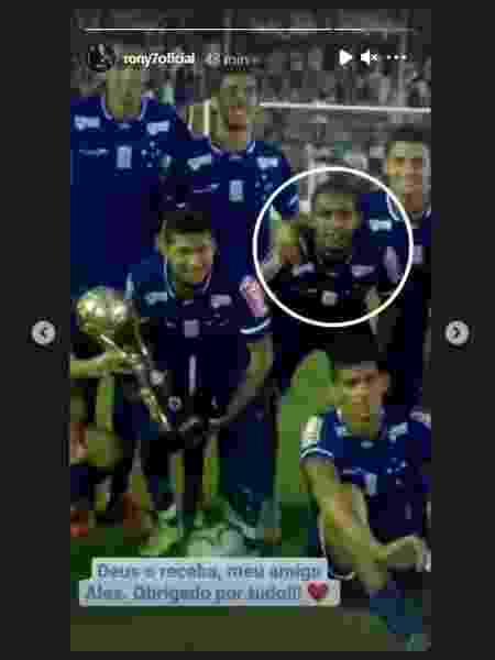 Rony e Alex Apolinário no Cruzeiro - Reprosução/Instagram - Reprosução/Instagram