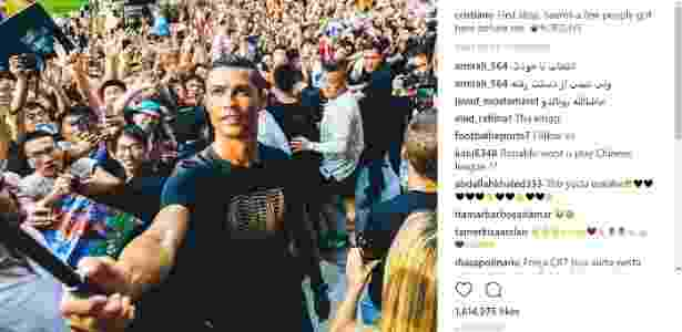 Cristiano Ronaldo tira selfie durante passagem pela China - Reprodução Instagram