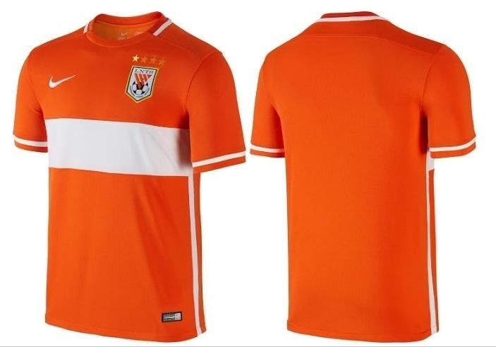 7af91611ec9b3 Fotos  As camisas dos times chineses - 10 06 2016 - UOL Esporte