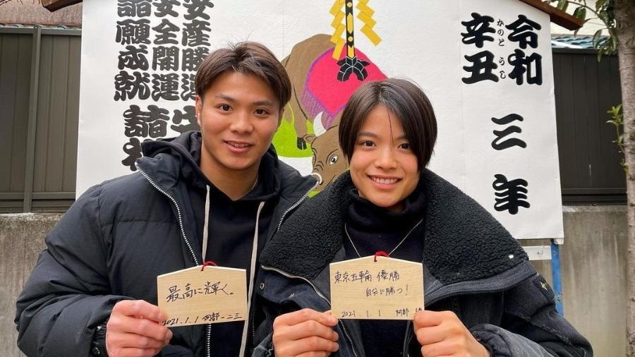Irmãos do judô, Hifumi e Uta Abe buscam ouro inédito em casa nas Olimpíadas de Tóquio - Reprodução/Instagram