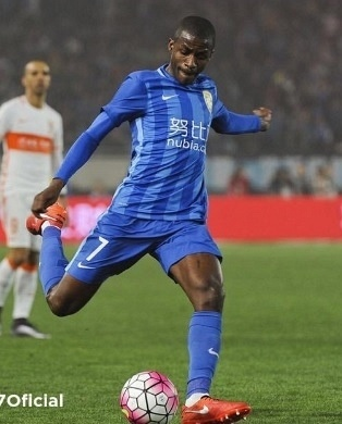 Jiangsu Suning, time do futebol chinês