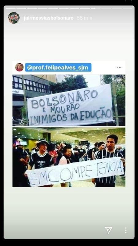 https://conteudo.imguol.com.br/c/esporte/e3/2020/06/05/print-dos-stories-de-bolsonaro-mostra-repostagem-de-meme-1591387042140_v2_450x800.jpg