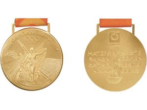2004 Μετάλλιο Ολυμπιακών Αγώνων Αθήνας - Διεθνής Ολυμπιακή Επιτροπή - Διεθνής Ολυμπιακή Επιτροπή
