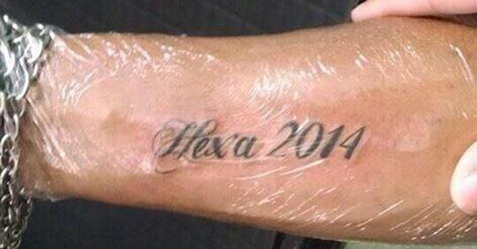 Imagine como o dono desta tatuagem reagiu ao 7 a 1...
