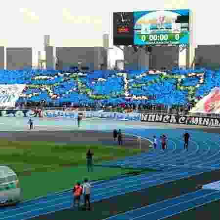 Estádio Ibn Battuta, em Tânger (Marrocos), será palco de Barcelona x Sevilla - Sonarges/Divulgação