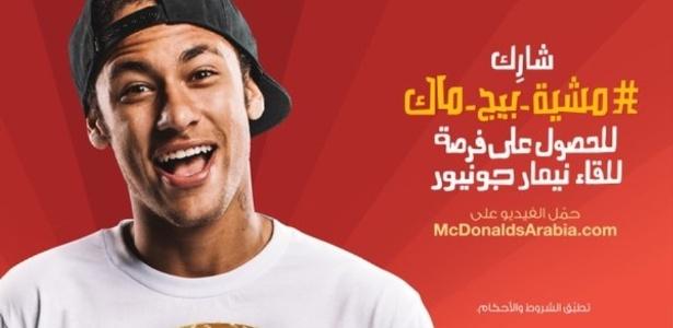 Neymar já estrelou campanha do McDonald's no Oriente Médio e tenta ampliar sua marca