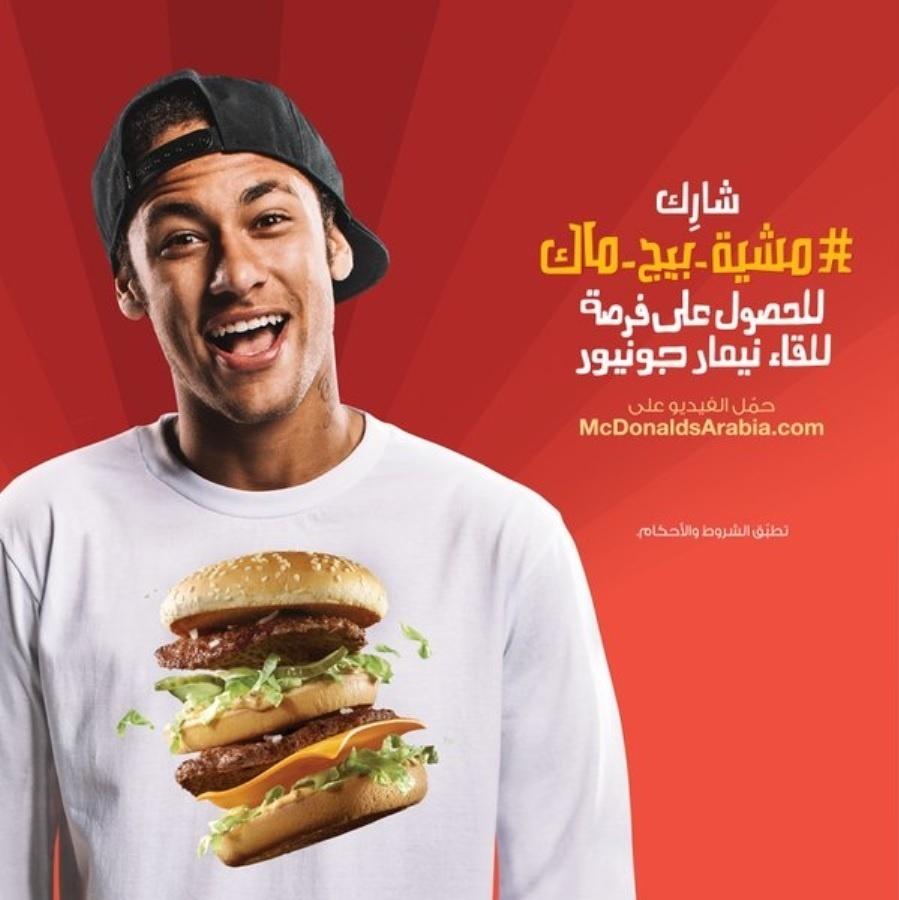Neymar estrela campanha do McDonald's no Oriente Médio