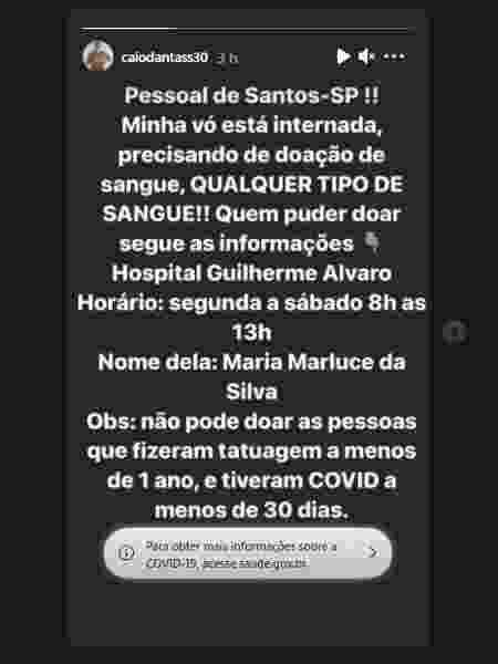 Caio Dantas pede doação de sangue para sua avó - Reprodução/Instagram - Reprodução/Instagram