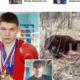 Boxeador fica em estado grave após matar urso que atacou amigo na Rússia - Reprodução/The New York Post
