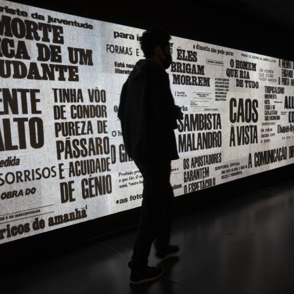 MUSEU LINGUA PORTUGUESA. O Museu da Língua Portuguesa vai ser reaberto ao público em 1º de agosto após fogo danificar prédio e passar quase 6 anos fechado. O governador do estasdo de SP, João Dória visitou o museu e depois fez uma coletiva de imprensa. Nesta quinta-feira (29). Local: Museu da Lingua Portuguesa, Praça da Luz, centro de São Paulo