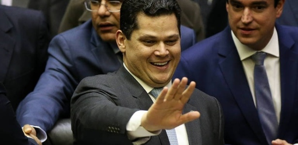 Pedro Ladeira / Folhapress