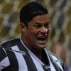 Pedro Souza/Atlético-MG