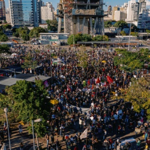 Gabriel Cabral/Folhapress)