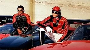 Harrison Funk/Michael Jackson's Opus/Reprodução