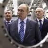 Alexey Nikolsky/Sputnik/AFP