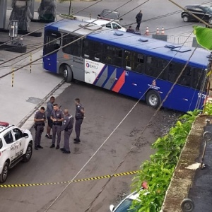 Divulgação/Polícia Militar