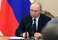 Mikhail Klimentyev - 8.fev.19/AFP