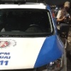 Polícia Militar da Bahia/Divulgação