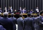 Votação da PEC do CNMP cria atrito entre PT e partidos aliados  (Foto: Cleia Viana/Câmara dos Deputados/Cleia Viana/Câmara dos Deputados)