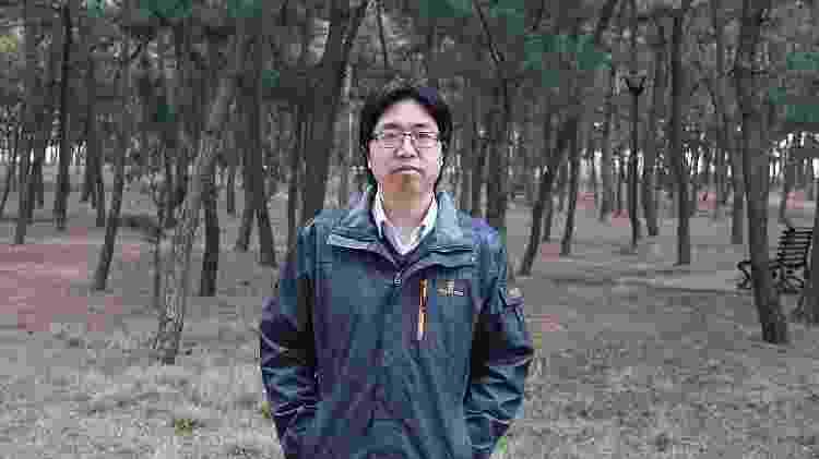 'Passamos cerca de dois anos estudando milhares de imagens', diz o professor Qing-He Zhang - Cortesia de Qing-He Zhang - Cortesia de Qing-He Zhang